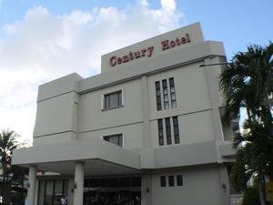 塞班世紀酒店(Century Hotel Saipan)