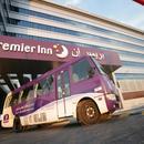 阿布扎比國際機場首相酒店(Premier Inn Abu Dhabi International Airport)