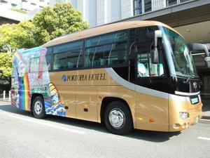 神戶海港大酒店(Portopia Hotel Kobe)