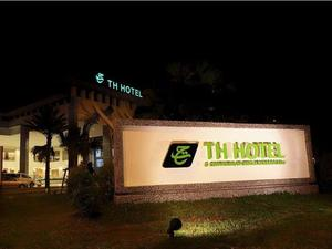 丁加奴TH會議中心酒店(TH Hotel & Convention Centre Terengganu)