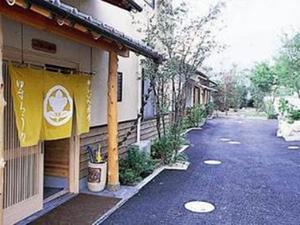 由布院旅館Yusuraume(Yufuin Ryokan Yusuraume)