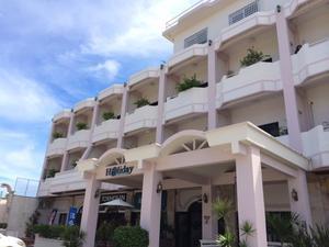 假日塞班度假村(Holiday Saipan Resort)