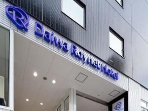 橫濱關內大和ROYNET酒店(Daiwa Roynet Hotel Yokohama-Kannai)