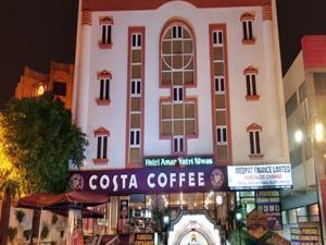阿瑪亞特里尼瓦斯酒店(Amar Yatri Niwas Hotel)