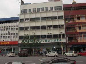 K.T. Mutiara酒店(Hotel K.T. Mutiara)