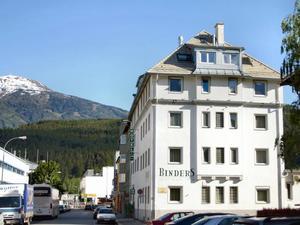 奧地利因斯布魯克加尼經典酒店(Austria Classic Hotel Innsbruck Garni)