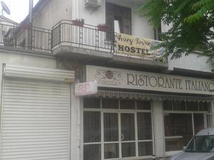 象牙塔旅舍(Ivory Tower Hostel)