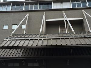RAKO華乃井賓館(Rako Hananoi Hotel)