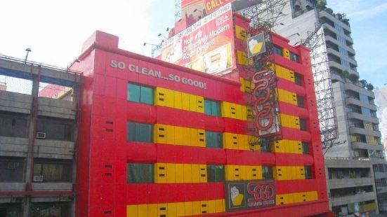 Hotel Sogo Guadalupe Manila