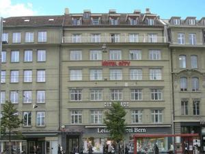 城市火車站酒店(Hotel City am Bahnhof)