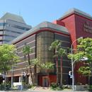 靜岡掛川大酒店(Kakegawa Grand Hotel)