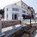 日光車站經典酒店(Nikko Station Hotel Classic)