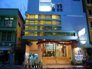 合艾阿洛哈酒店(Aloha Hotel Hadyai)