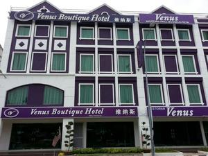 維納斯精品酒店(Venus Boutique Hotel)