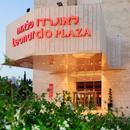 耶路撒冷萊昂納多廣場酒店(Leonardo Plaza Jerusalem Hotel)