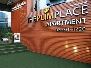 普里馬地方酒店(The Plim Place)