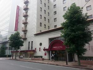 熊本Nest酒店(Nest Hotel Kumamoto)