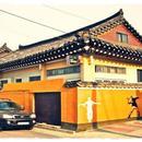 HomoNomad旅館(HomoNomad Guest House)