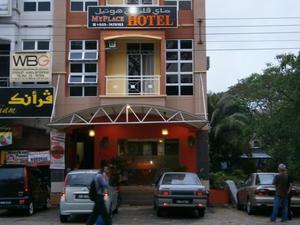 MyPlace酒店(MyPlace Hotel)