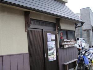 日光棲息之家旅館(Nikko Guesthouse Sumica)