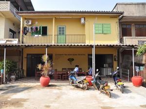 夢想家園1號青年旅館(Dream Home Hostel 1)