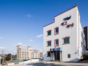 仁川機場耶格利納酒店(Incheon Airport Yegrina Hotel)