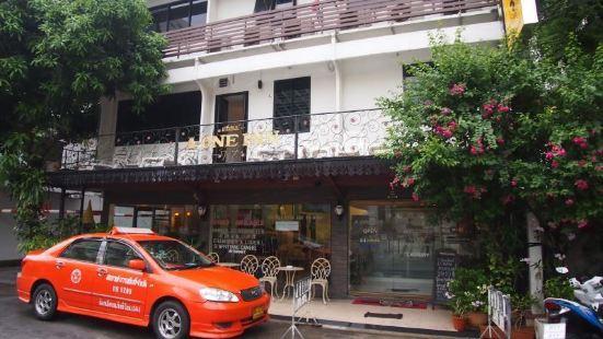A-One Inn