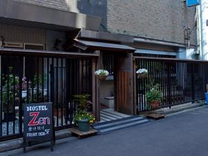 Zen青年旅館(Hostel Zen)