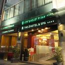 J水療酒店(The J Hotel and Spa)