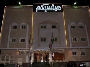 馬拉薩卡姆套房-阿爾瓦哈(Marasicom Suites Alwaha)