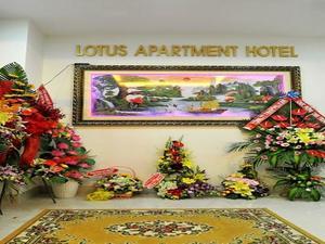 蓮花公寓酒店(Lotus Apartment Hotel)