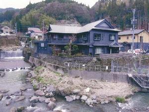湯布院高尾荘旅館(Takaoso Ryokan Yufuin)