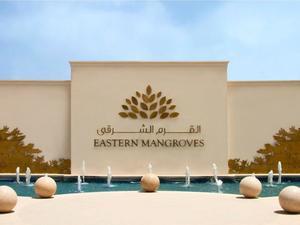 阿布扎比安娜塔拉東方紅樹林酒店及Spa(Eastern Mangroves Hotel & Spa by Anantara Abu Dhabi)