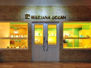 塞班馬里亞納度假村(Mariana Resort & Spa Saipan)
