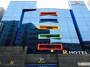 R公寓酒店(Residence Hotel R)