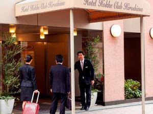 廣島法華俱樂部酒店(Hotel Hokke Club Hiroshima)
