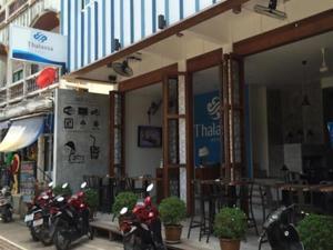 塔拉薩酒店(Thalassa Hotel)