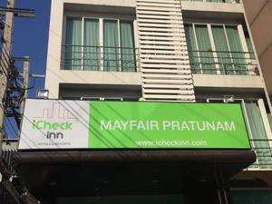 曼谷愛切克美菲水門酒店(iCheck inn Mayfair Pratunam  Bangkok)