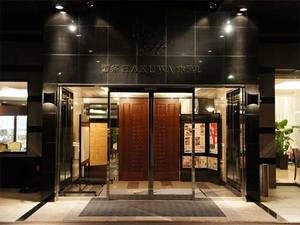 西條伯和酒店(Saijo Hakuwa Hotel)