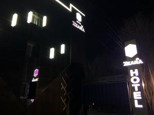 Zzara酒店(Zzara Hotel)