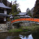 角屋旅館(Kadoya Ryokan)