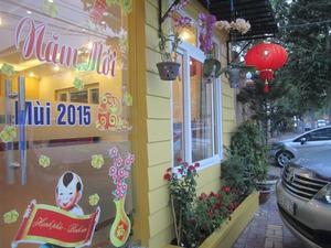 頭頓晃安青年旅館(Hoang Anh Vung Tau Hostel)
