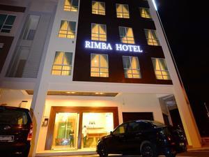 瑞姆巴酒店(Rimba Hotel)