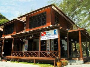 停泊生態度假村及沙灘木屋(Arwana Perhentian Eco Resort & Beach Chalet Terengganu)