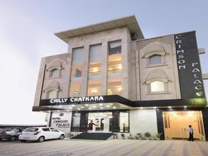 赤紅宮殿酒店(Hotel Crimson Palace)