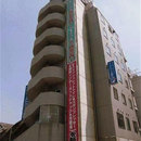 商務酒店 東公園栗林(Business Hotel East Park Ritsurin)
