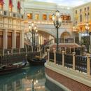 拉斯維加斯威尼斯人度假賭場酒店(Venetian Resort Hotel Casino Las Vegas)