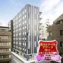 東京神田舒心酒店(Comfort Hotel Tokyo Kanda)