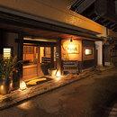 黑川溫泉 旅館山野湯(Kurokawa Onsen Ryokan Yama no Yu)