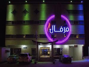 埃塔梅發公寓酒店(Merfal Hotel Apartments Al Taawun)